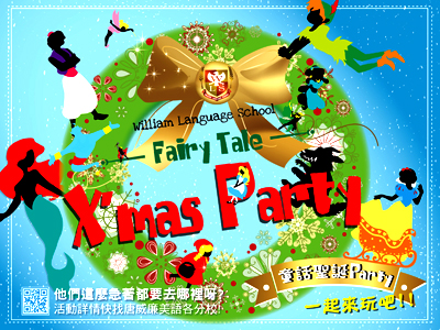 HERE COMES CHRISTMAS!2013唐威廉英语童话圣诞节PARTY